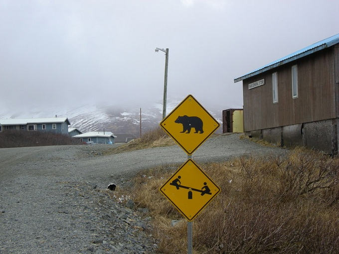 funny-road-signs (23)