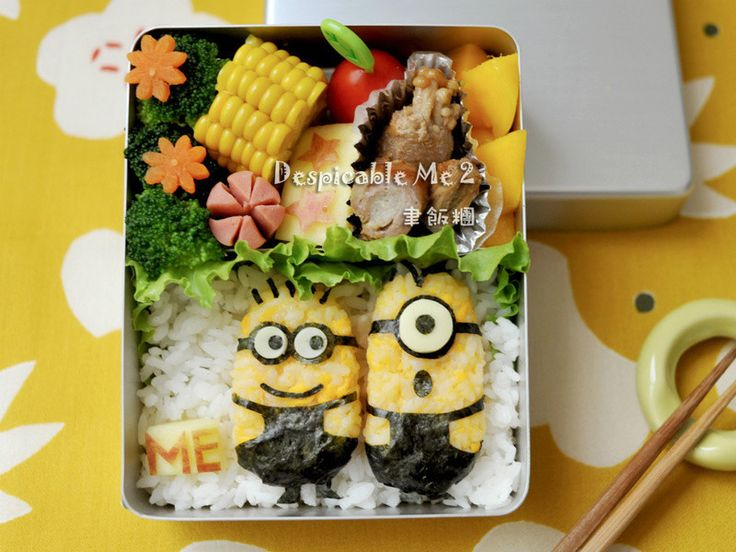 Creative and Interesting Bento Boxes 19