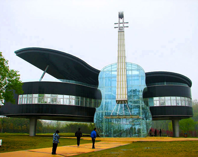 10 crazy architectural creations of our time # 12    Brain Berries