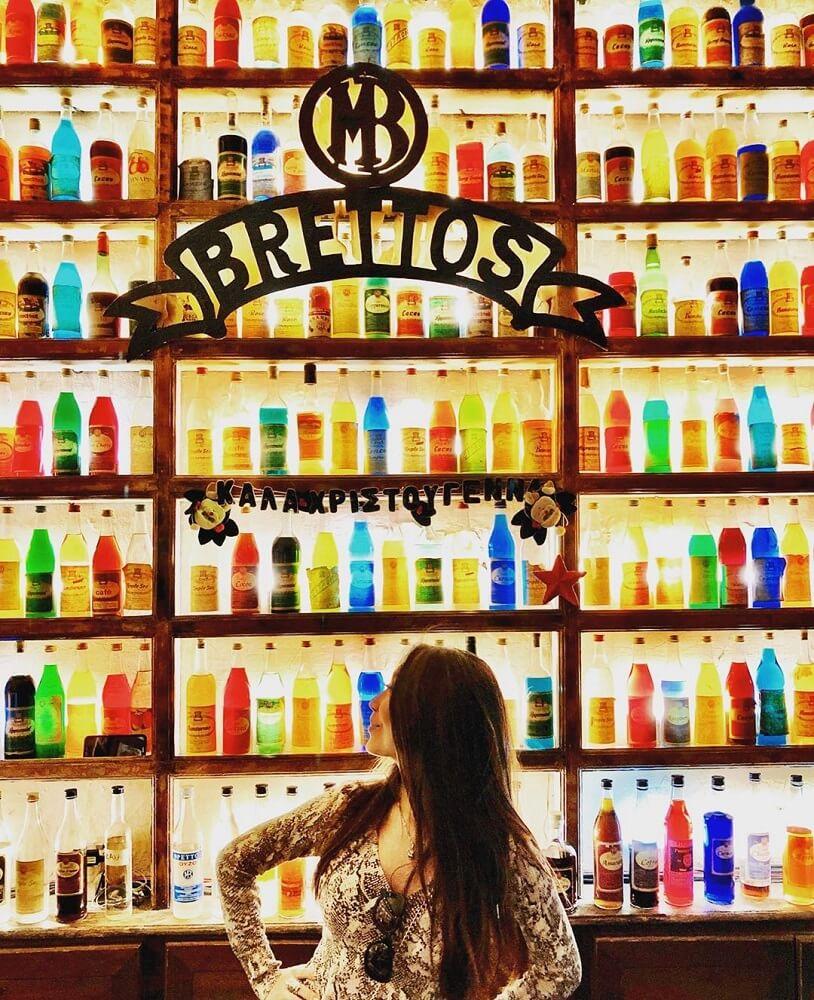 Bars Brettos, Athens, Greece | Zestradar