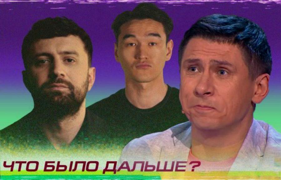 Что было дальше? | 9 крутых шоу на русском YouTube | Brain Berries