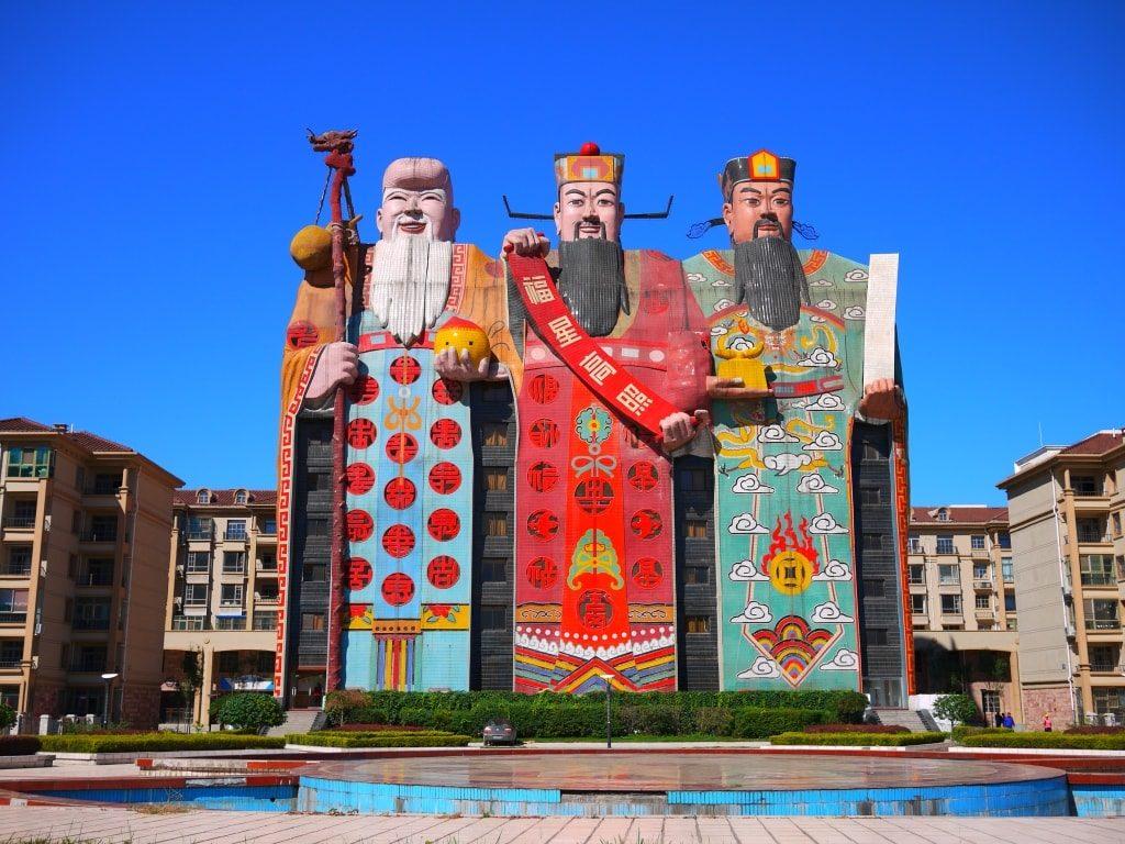 Отель Тянцзы, Лангфанг | Zestradar