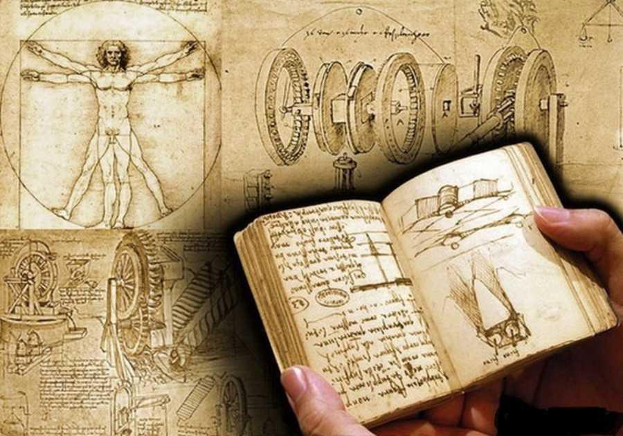 «Лестерский кодекс», Леонардо да Винчи  | ZestRadar