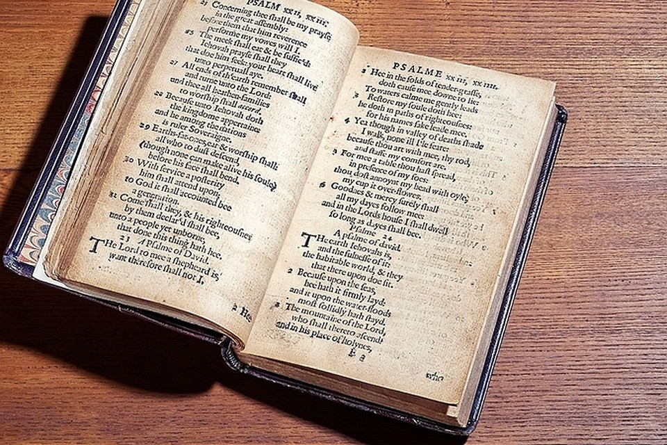 Массачусетская книга псалмов | ZestRadar