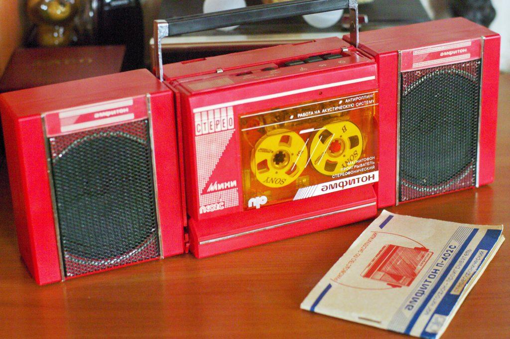 Кассетный магнитофон «Амфитон» | 10 легендарных гаджетов из СССР | Brain Berries