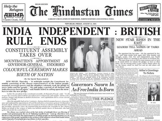 भारत के स्वतंत्रता दिवस के 10 रोचक तथ्य #9 | BrainBerries