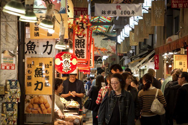 Рынок Нисики | Киото – город, который стоит посетить хотя бы раз | Brain Berries
