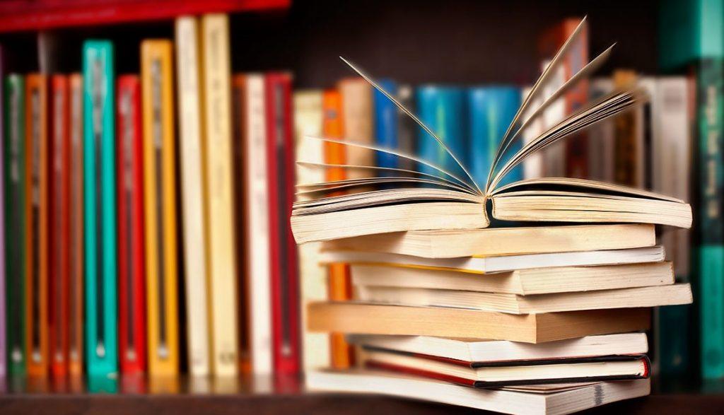 उच्चकोटि की पुस्तकों का अध्ययन   स्वयं को निरंतर प्रोत्साहित करने के 8 मार्ग   Brain Berries