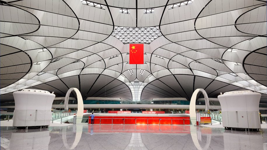 Beijing Just Opened The World's Largest Airport Shaped Like a Star! #5 | Brain Berries