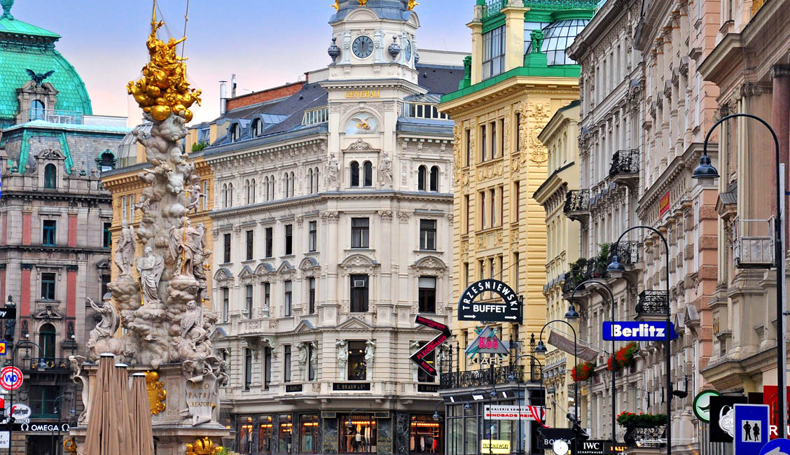 Вена, Австрия | 10 лучших городов мира по качеству жизни | Brain Berries