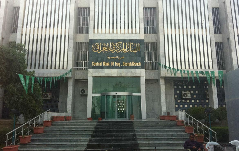 Rapina alla banca centrale dell'Iraq – 2003 | Le rapine più spettacolari della storia! | Brain Berries