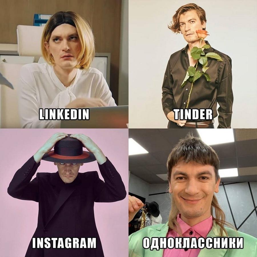 Александр Гудков | Подборка лучших мемов «Долли Партон челлендж» от отечественных звезд | Zestradar