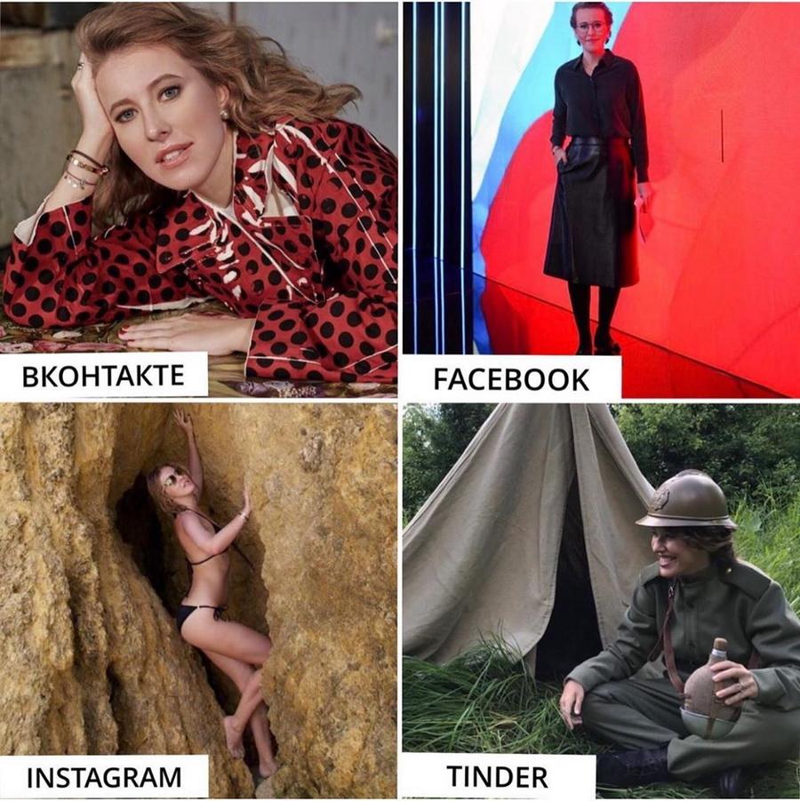 Ксения Собчак  | Подборка лучших мемов «Долли Партон челлендж» от отечественных звезд | Zestradar