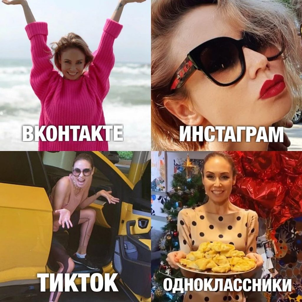 Ляйсан Утяшева | Подборка лучших мемов «Долли Партон челлендж» от отечественных звезд | Zestradar