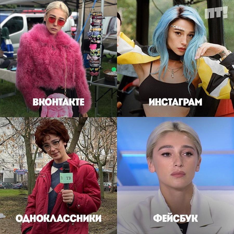 Настя Ивлеева | Подборка лучших мемов «Долли Партон челлендж» от отечественных звезд | Zestradar