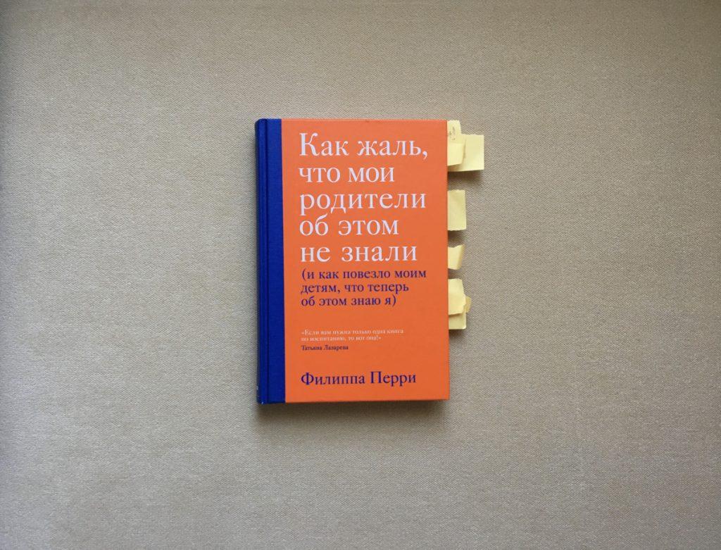#3   Самые читаемые книги 2020   Zestradar