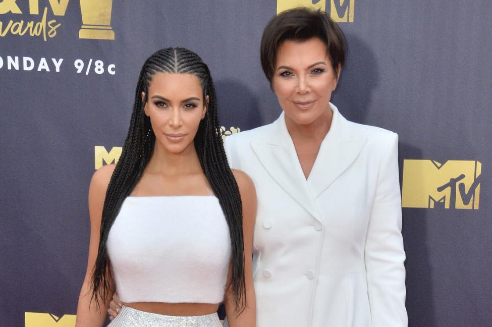 Kim Kardashian | 11 Celeb Children Who Grew Up To Be More Famous Than Their Parents | Zestradar