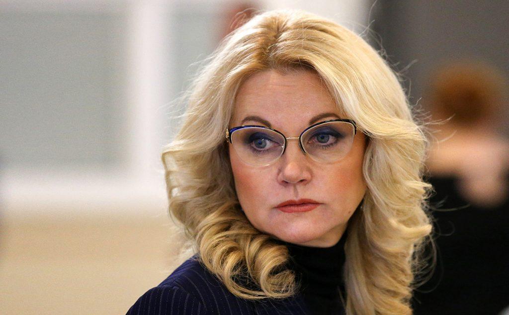 #1 | Татьяна Голикова: самая влиятельная женщина России | Zestradar