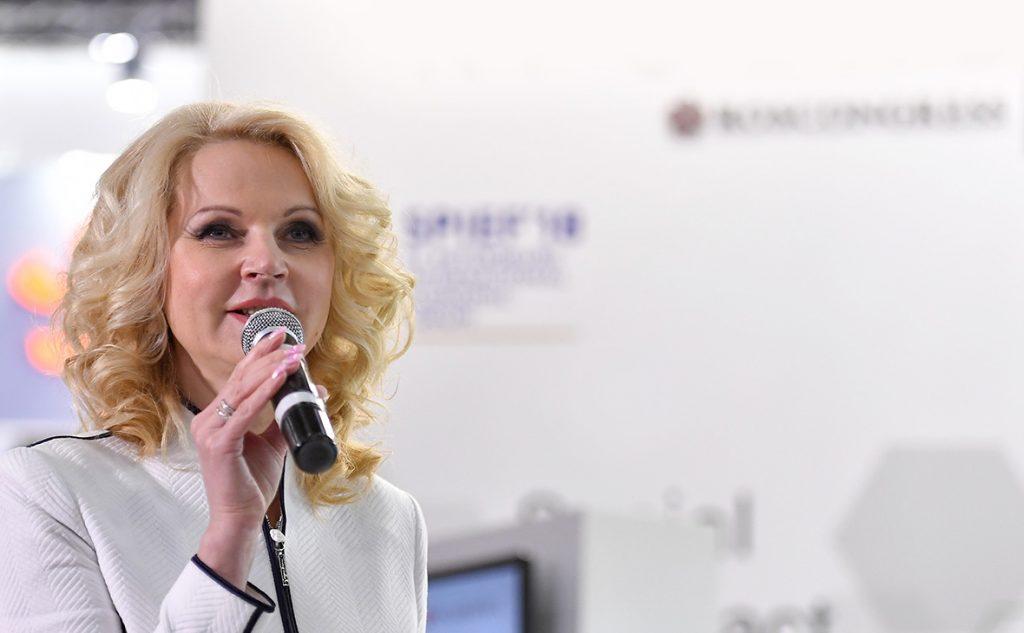 #3 | Татьяна Голикова: самая влиятельная женщина России | Zestradar