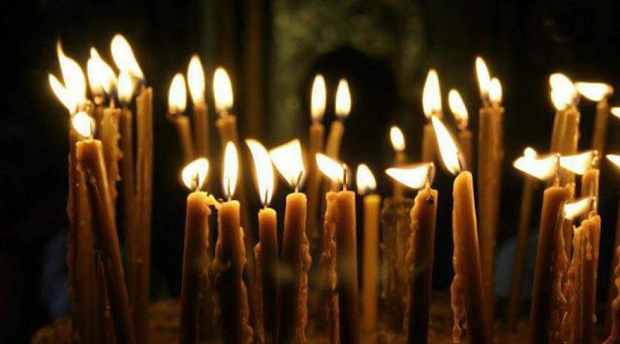 Церковные свечи | Проверьте, нет ли на вас порчи: 9 верных признаков |   Zestradar